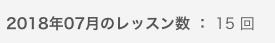 f:id:i-yuki123emon:20180819124452p:plain