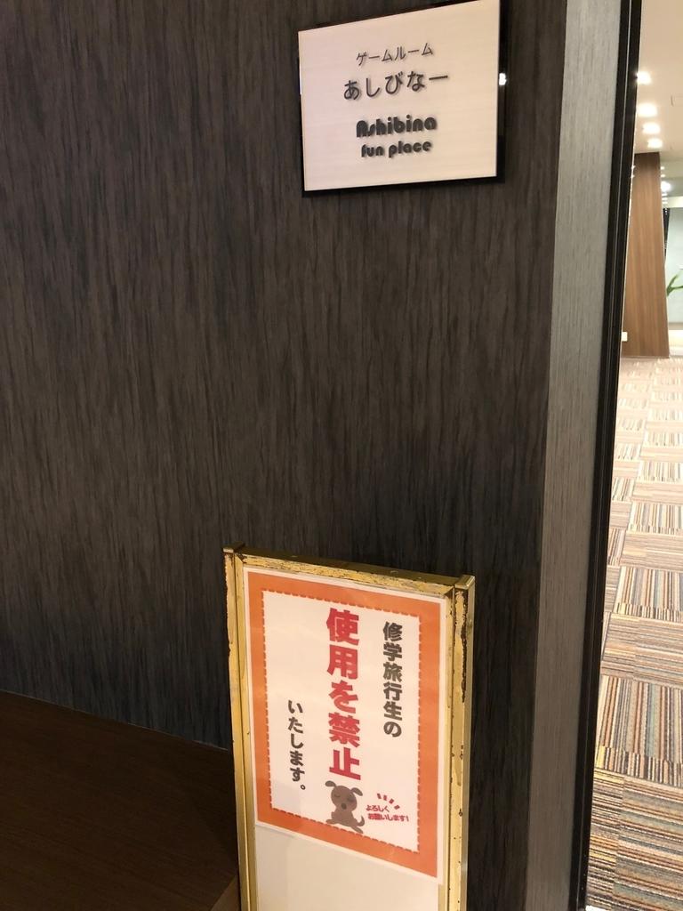 f:id:i-yuki123emon:20190127173917j:plain