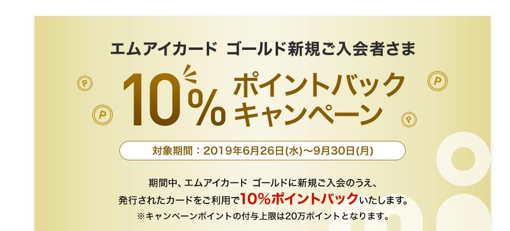 f:id:i-yuki123emon:20190728125357p:plain