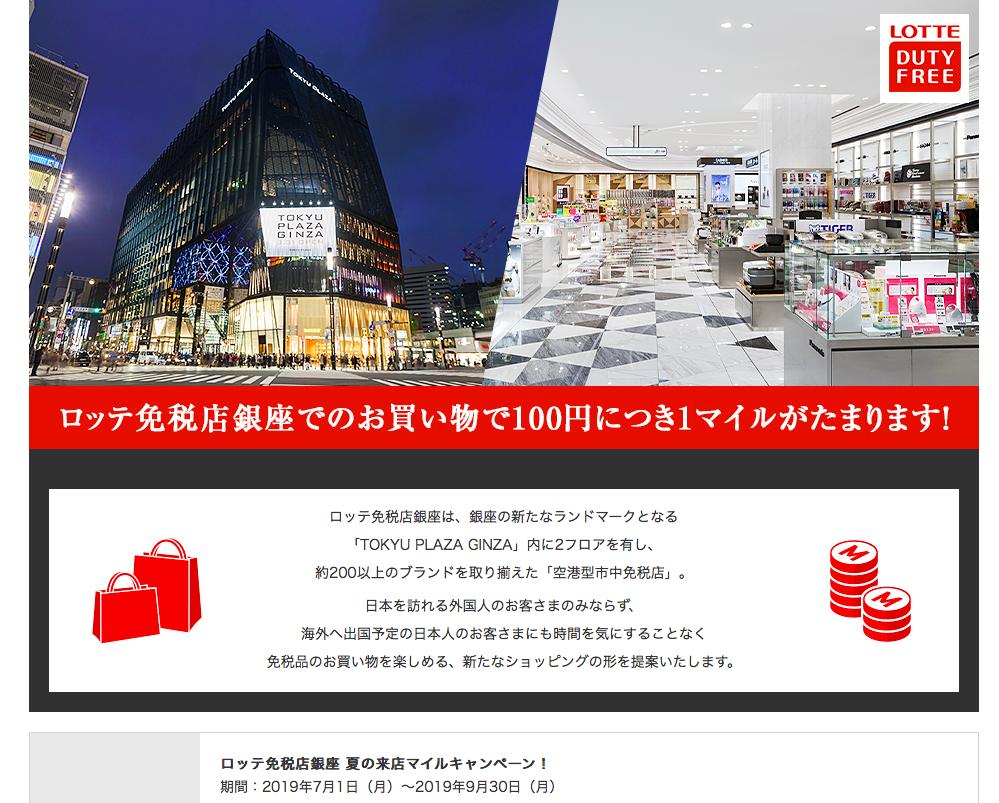 f:id:i-yuki123emon:20190907120911p:plain