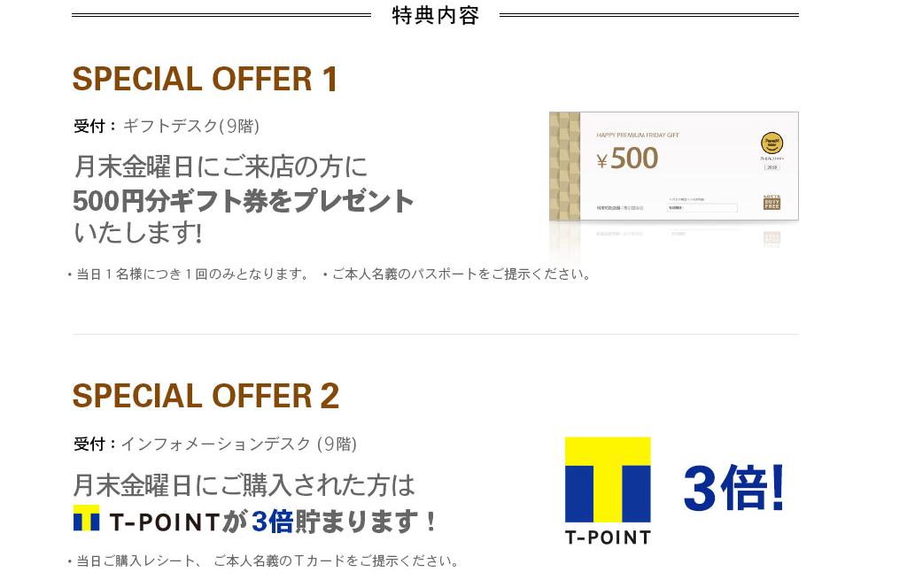 f:id:i-yuki123emon:20190907121742p:plain