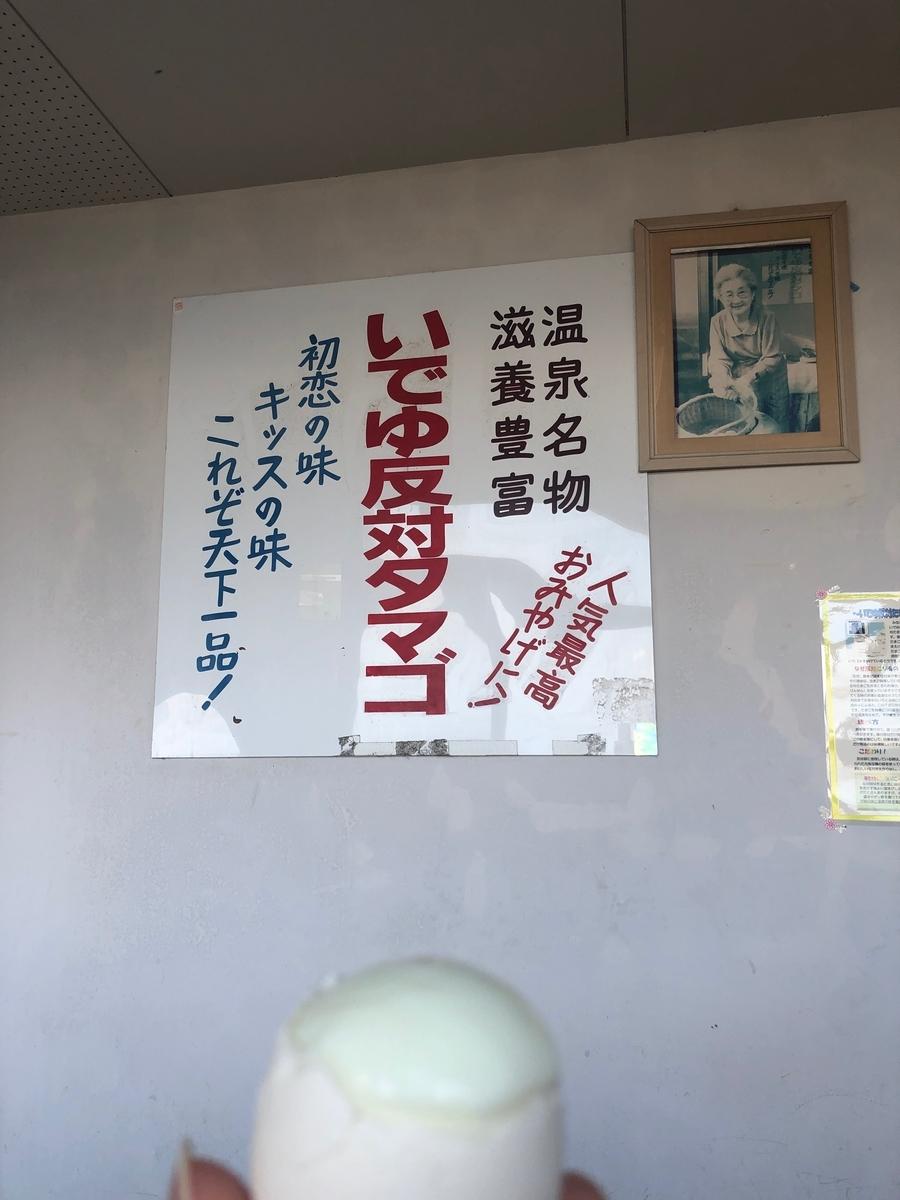 f:id:i-yuki123emon:20200108191233j:plain