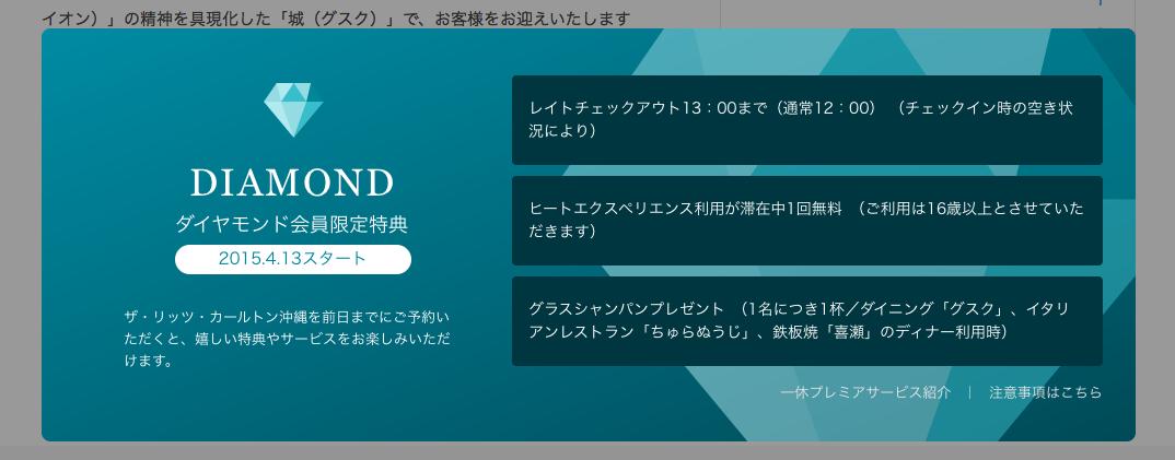 f:id:i-yuki123emon:20200224173512p:plain