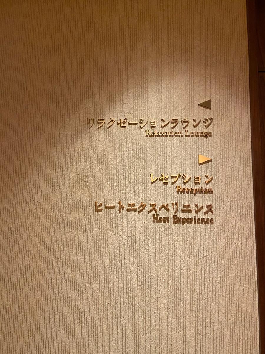 f:id:i-yuki123emon:20200224174702j:plain