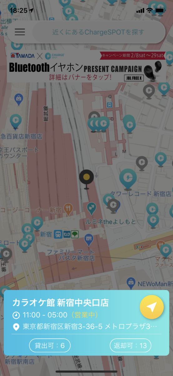 f:id:i-yuki123emon:20200227184922p:plain