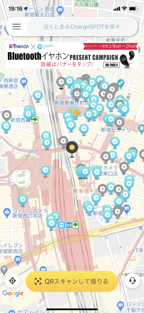 f:id:i-yuki123emon:20200227191646p:plain