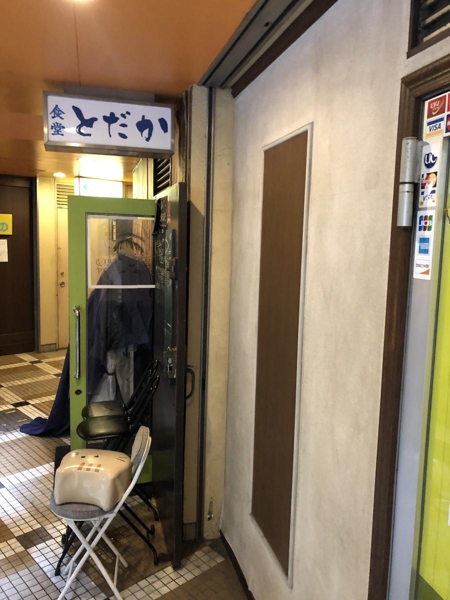f:id:i-yuki123emon:20200506121209j:plain