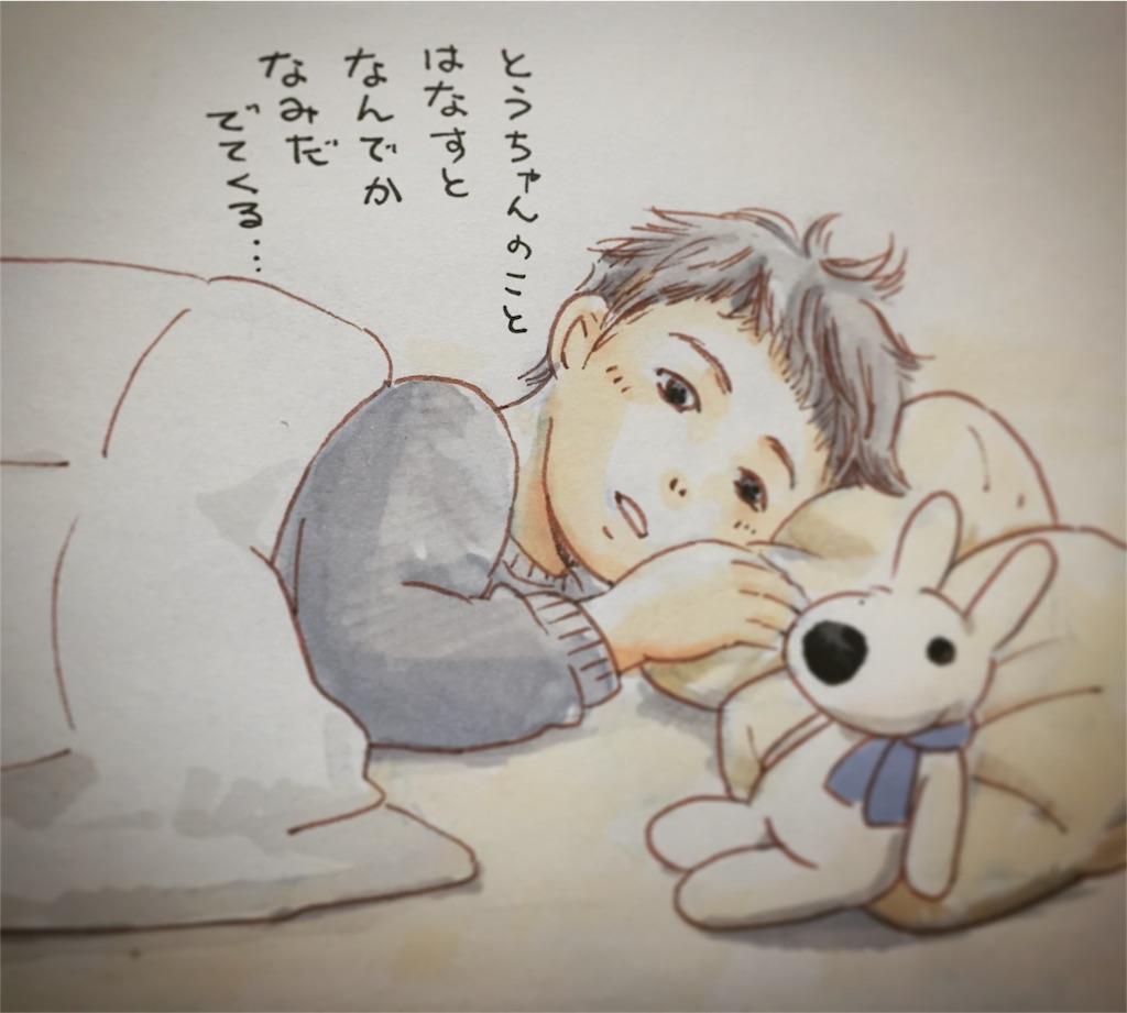 f:id:i-yumiko:20170324023434j:image