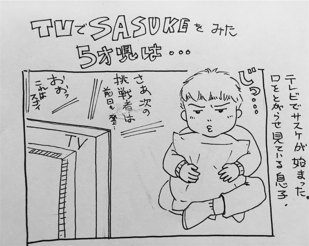 f:id:i-yumiko:20170328025055j:image