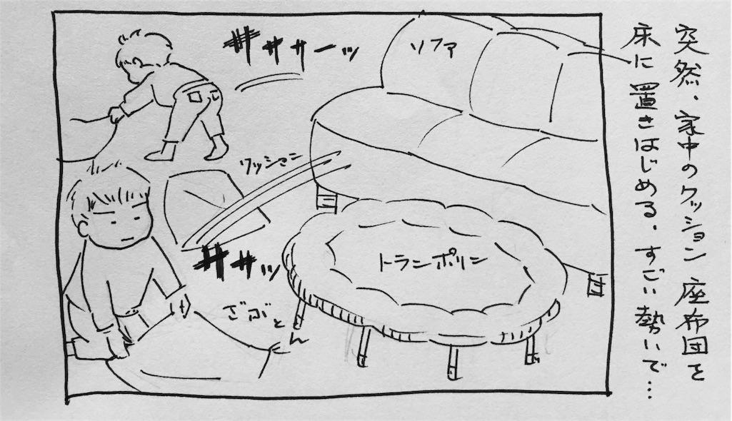 f:id:i-yumiko:20170328025102j:image