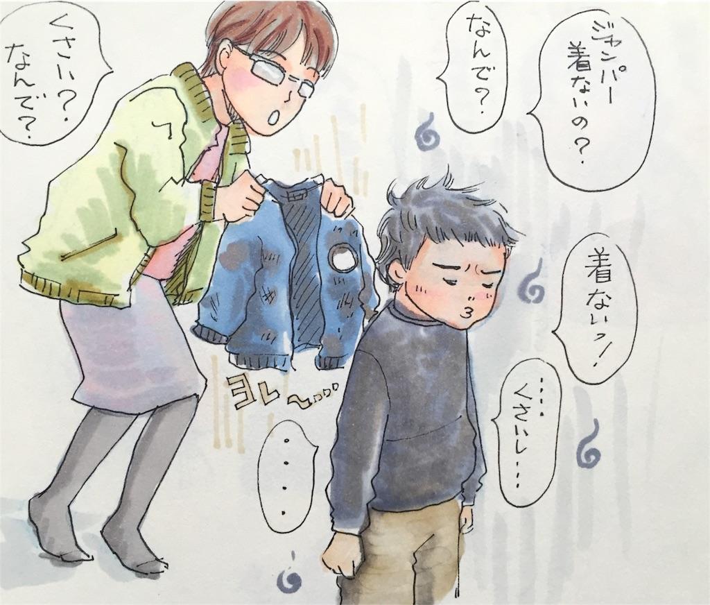 f:id:i-yumiko:20170331125217j:image