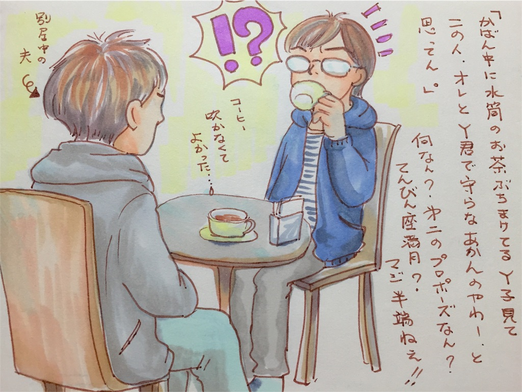 f:id:i-yumiko:20170410213227j:image