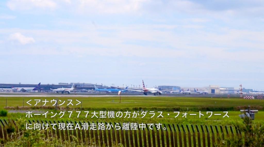 成田市さくらの山公園空の駅さくら館