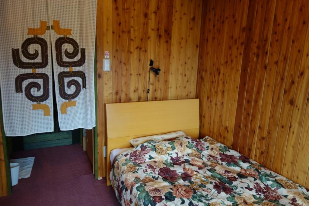 屈斜路湖物語 丸木舟の部屋