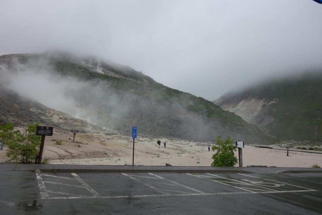 硫黄山、やや遠景
