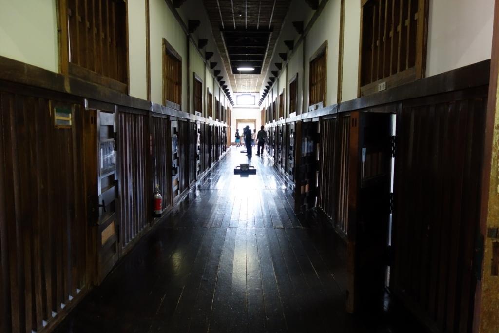 二見ケ岡刑務支所の舎房