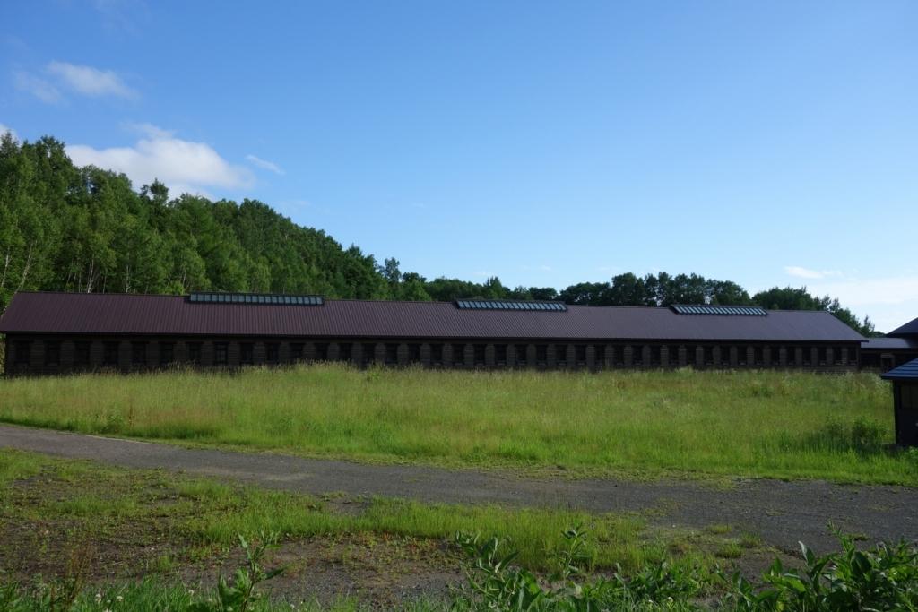 五翼放射状官舎の舎房の長さが分かる写真
