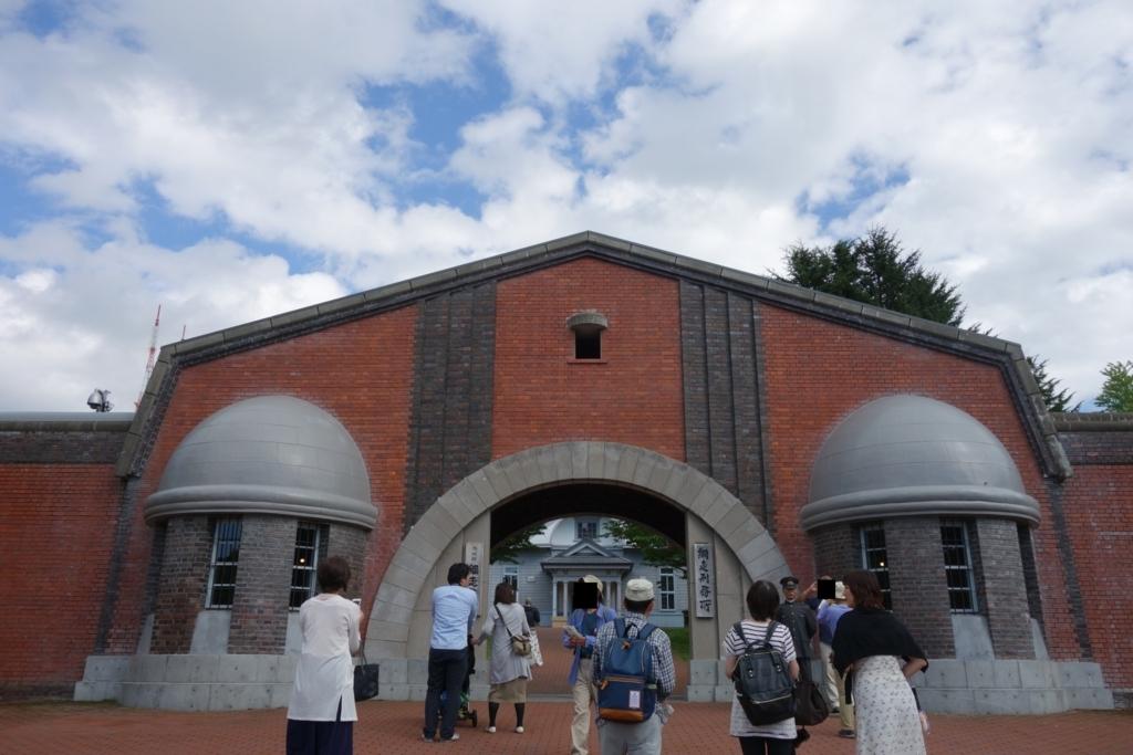 網走監獄正門の正面写真