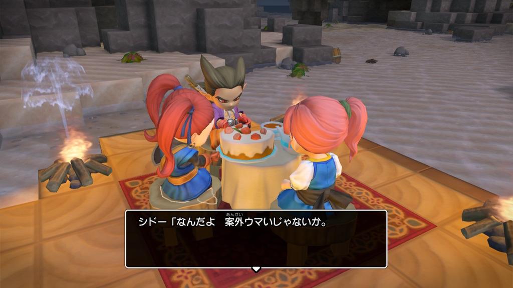 ルルの作ったケーキを食べるシドー君