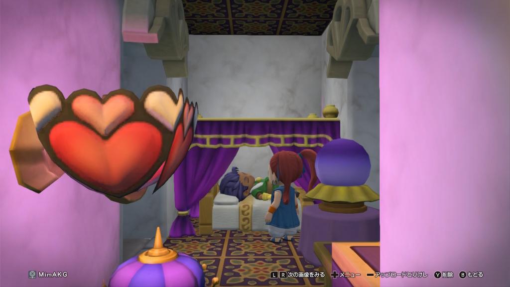 紫の個室の様子