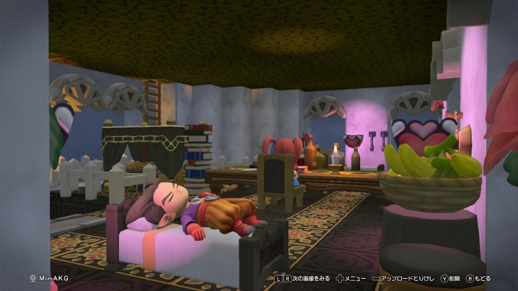 主人公とシドー君の2人部屋