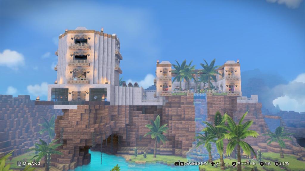 ドラクエ ビルダーズ 2 か いたく 島