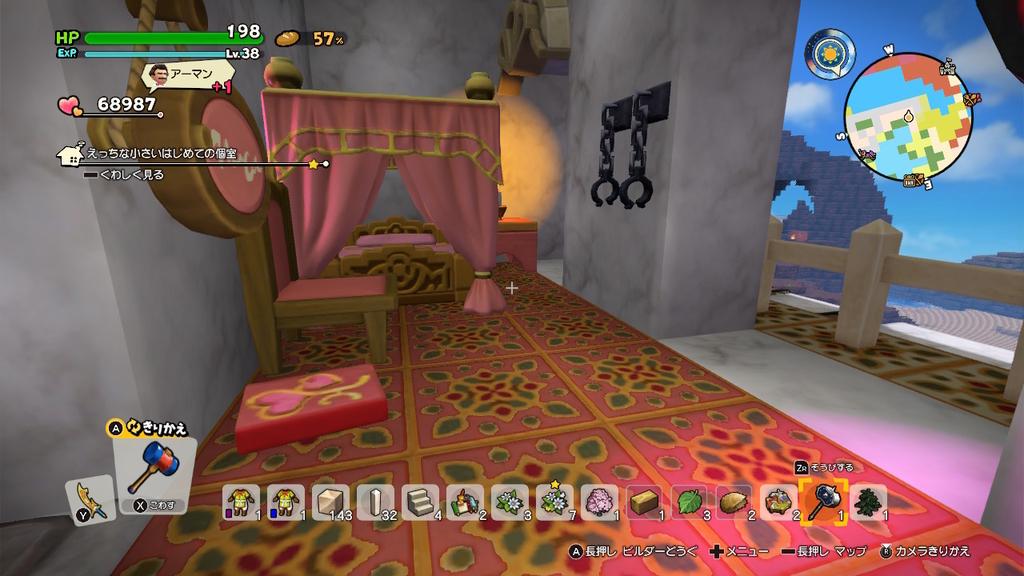 ピンクの個室の様子