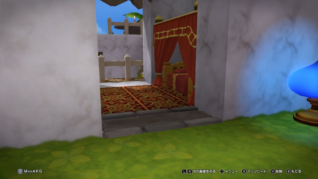 出入り口はひろばの入り口・石