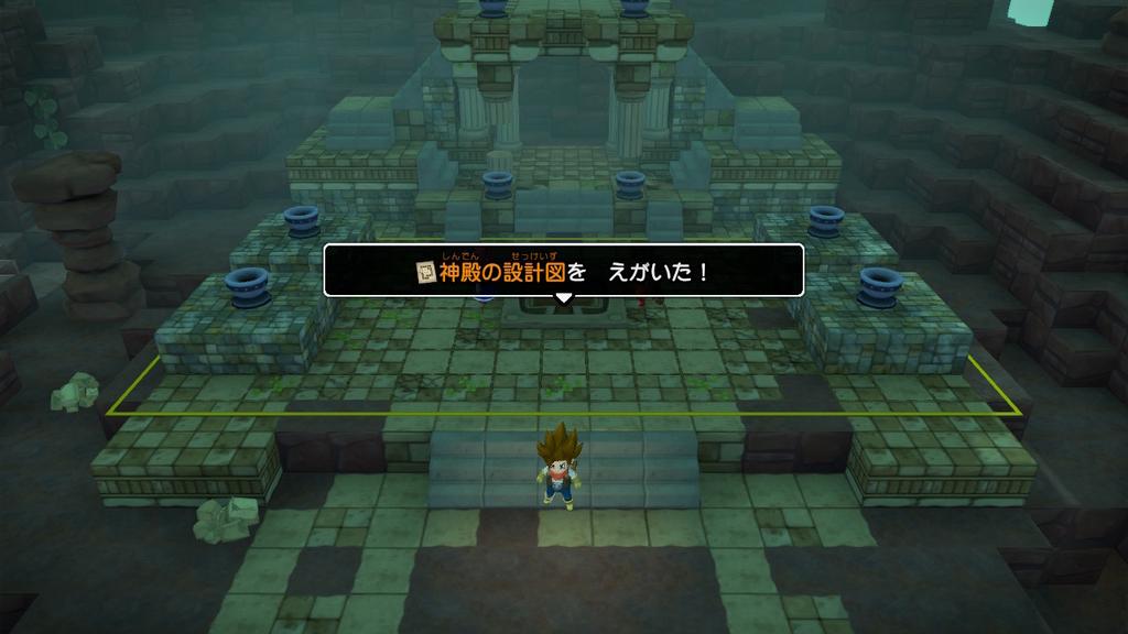 神殿はもう修復できてますが?