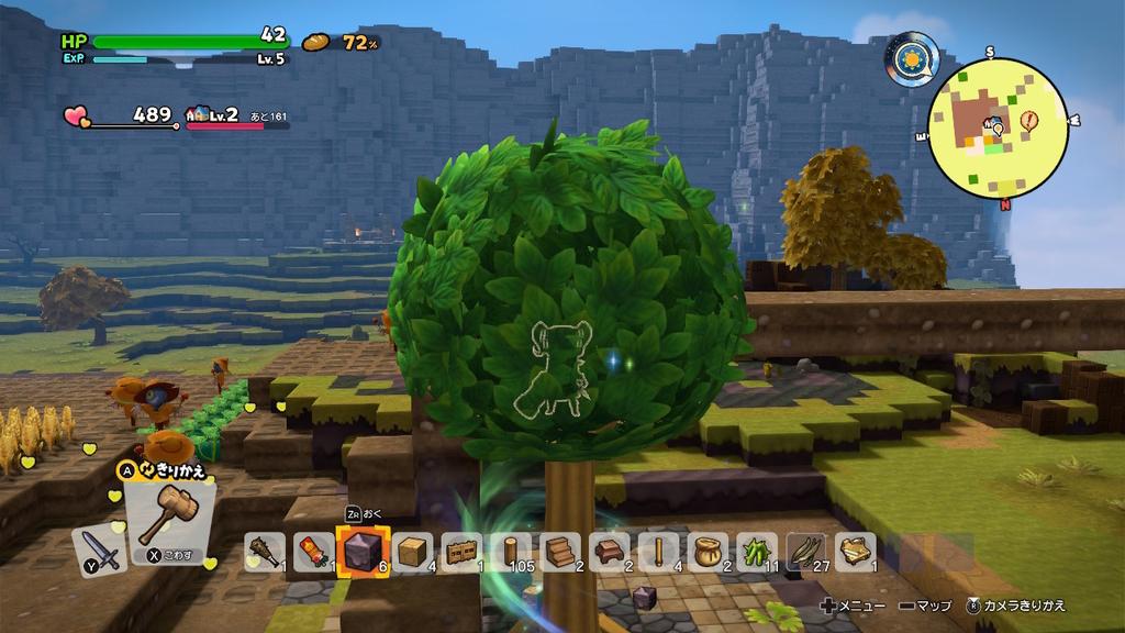 デフォルト大樹。幹には乗れるよ!