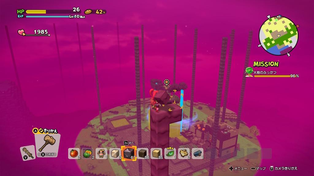 拠点内外に泥または土でできた塔を建てる