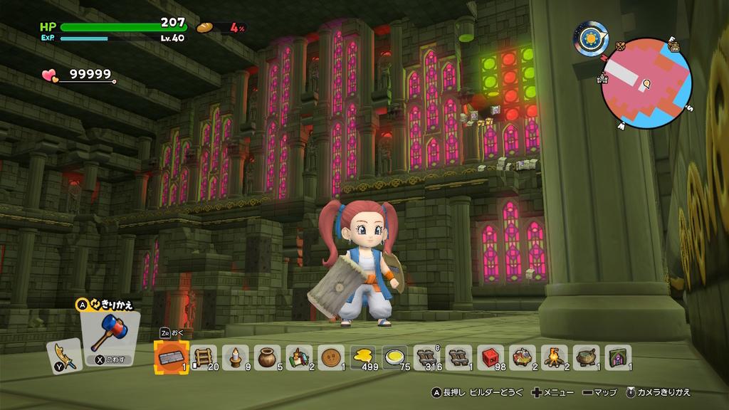 地下神殿内部に侵入