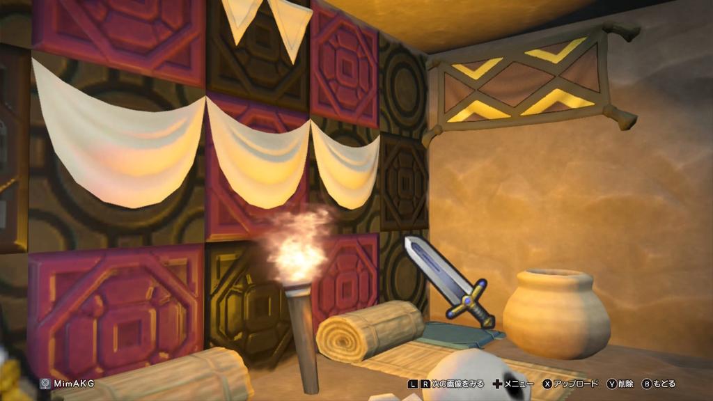 石室の内装1