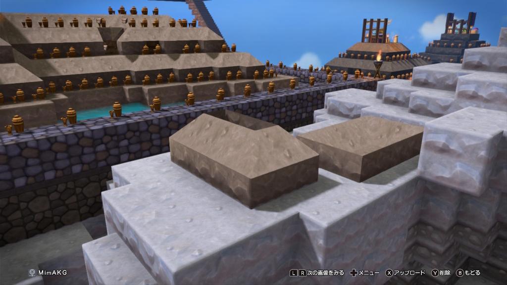 なんらかの事情で使い道がなくなって放置された石棺