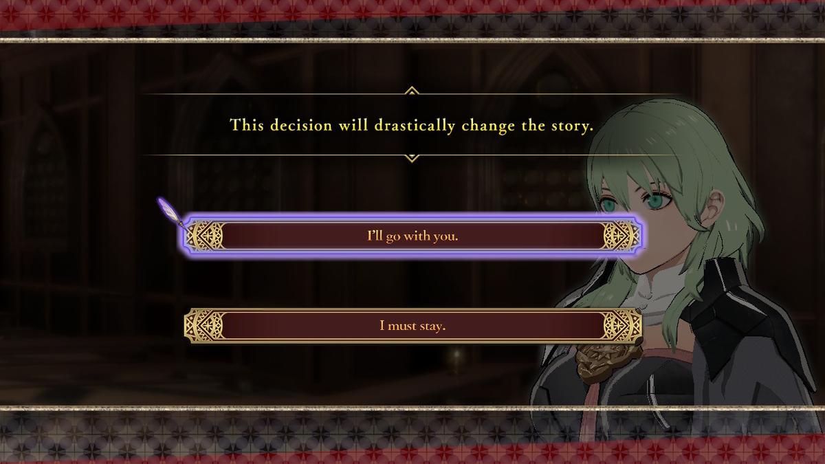 「この選択で物語は大きく変化します」というメッセージ