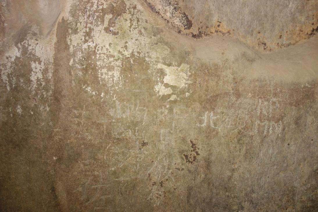 鬼の窟古墳・羨道部の壁