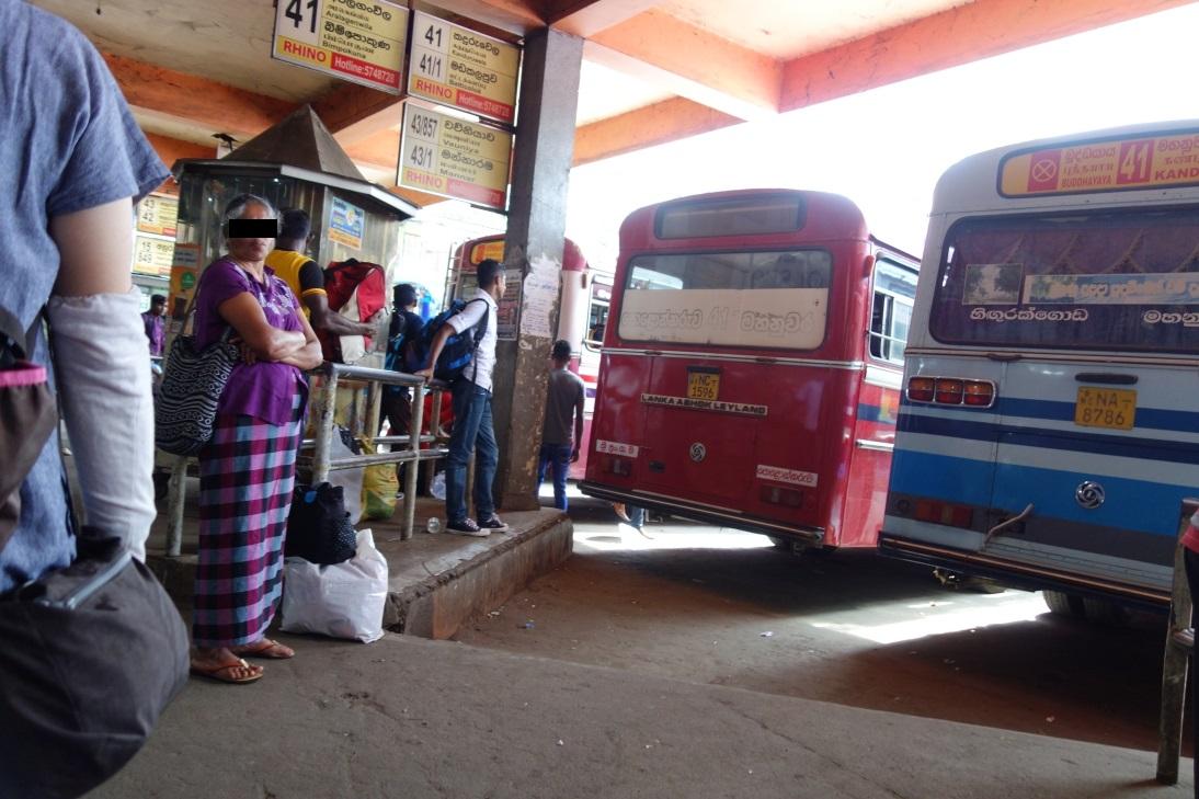 バス・ターミナル