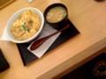 親子丼399円、豚汁105円@かつや朝食メニュー@代々木駅前