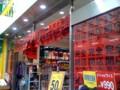 御茶ノ水ジーンズメイトの閉店セールよく見たらいつ閉店するかどこに