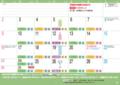 [熊谷市]熊谷市くらしのカレンダー2014年03月