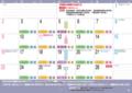[熊谷市]熊谷市くらしのカレンダー2014年02月