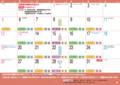 [熊谷市]熊谷市くらしのカレンダー2014年01月