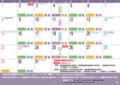 [熊谷市]熊谷市くらしのカレンダー2013年12月