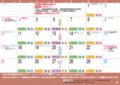 [熊谷市]熊谷市くらしのカレンダー2013年11月