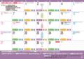 [熊谷市]熊谷市くらしのカレンダー2013年10月