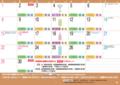[熊谷市]熊谷市くらしのカレンダー2013年09月