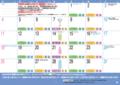 [熊谷市]熊谷市くらしのカレンダー2013年08月