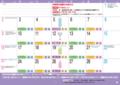 [熊谷市]熊谷市くらしのカレンダー2013年06月