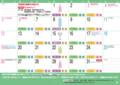 [熊谷市]熊谷市くらしのカレンダー2013年05月