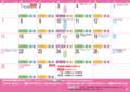 [熊谷市]熊谷市くらしのカレンダー2013年04月